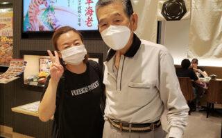 8月自費サービス(外食編)